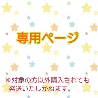 エスケーツー(SK-II)の【新品未開封】SK-II 限定 東京オリンピックコラボ ピンバッチ バレーボール(ノベルティグッズ)