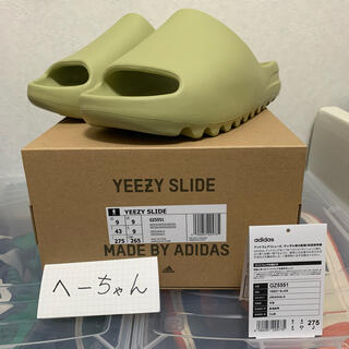 アディダス(adidas)のYEEZY SLIDE イージースライド Resin レジン サンダル 最安値(サンダル)