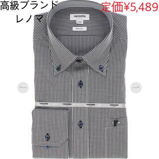 レノマ(RENOMA)のワイシャツ 形態安定 吸水速乾 スリムフィット レノマ renoma(シャツ)