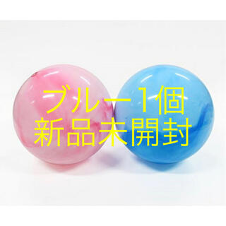 ミニバランスボール20cm ブルー エクササイズ トレーニング ピラティス ヨガ(トレーニング用品)