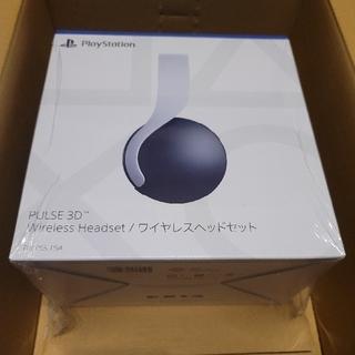 プレイステーション(PlayStation)のPULSE 3D ワイヤレスヘッドセット (CFI-ZWH1J)(ヘッドフォン/イヤフォン)