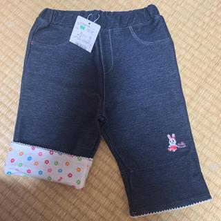 mikihouse - 新品タグつき ミキハウス うさこ  パンツ ズボン 100