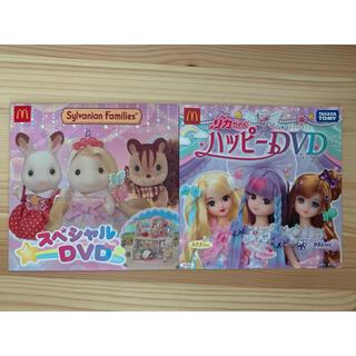 マクドナルド DVD 2枚(キッズ/ファミリー)