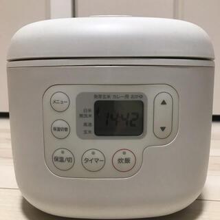 ムジルシリョウヒン(MUJI (無印良品))の無印良品炊飯器 3合炊き MJ-RC3A(炊飯器)