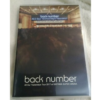 BACK NUMBER - back number All Our Yesterdays Tour 2017