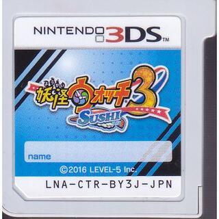 【最終値下げ/早い者勝ち】妖怪ウォッチ3 SUSHI≪任天堂3DSソフト≫(携帯用ゲームソフト)