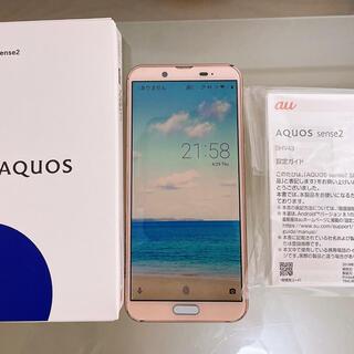 アクオス(AQUOS)のAQUOS sense2 SIMフリー(スマートフォン本体)