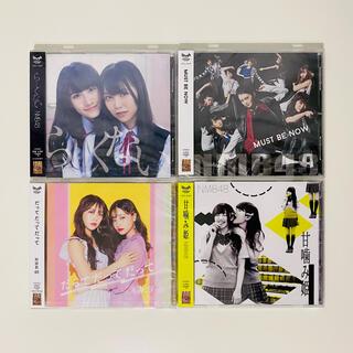 エヌエムビーフォーティーエイト(NMB48)のNMB48 劇場盤 シングル CD 4枚セット まとめ売り(ポップス/ロック(邦楽))