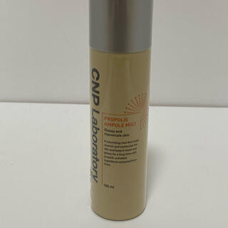 チャアンドパク(CNP)のCNP アンプルミスト 新品未使用品(化粧水/ローション)
