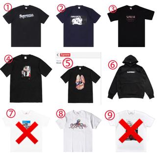 シュプリーム(Supreme)のsupreme Tee Tシャツ パーカー セット売り (Tシャツ/カットソー(半袖/袖なし))
