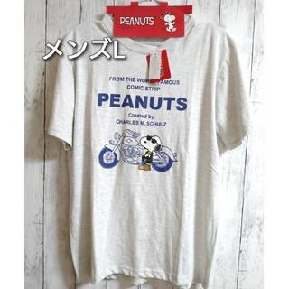 ピーナッツ(PEANUTS)のスヌーピー JOYCOOOL Tシャツ 半袖 メンズL(Tシャツ/カットソー(半袖/袖なし))