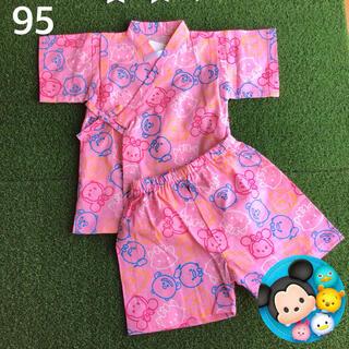 ディズニー(Disney)の☀️ 【 95 】 ディズニー ツムツム 甚平 女の子(甚平/浴衣)