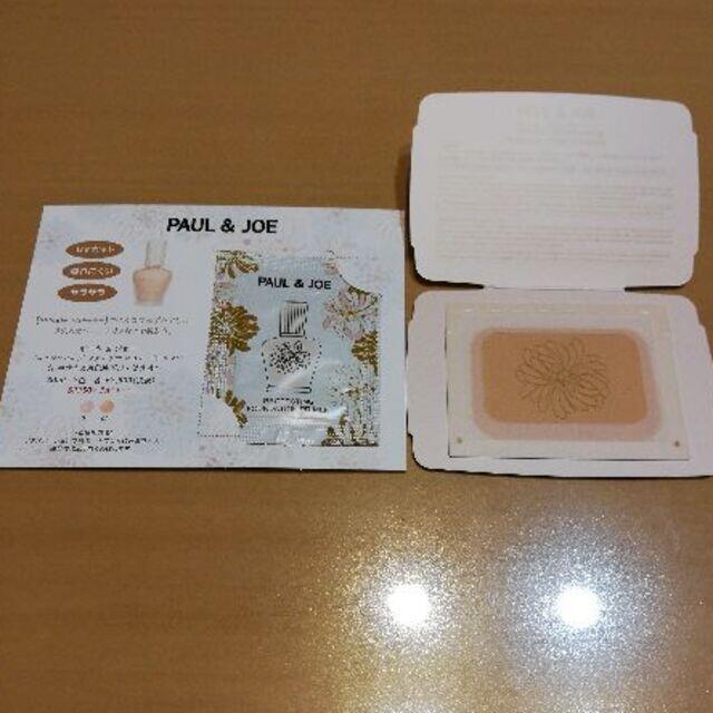 PAUL & JOE(ポールアンドジョー)のポールアンドジョー ファンデーション サンプル コスメ/美容のベースメイク/化粧品(ファンデーション)の商品写真