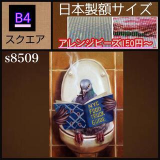B4:四角【s8509】フルダイヤモンドアート✨アレンジビーズ可✨(アート/写真)