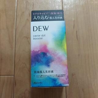 DEW - DEW キャビアドットブースター 美容液 40ml