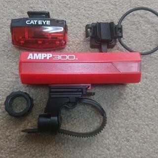キャットアイ(CATEYE)のCATEYE AMPP300・Rapid micro 前後セット 赤 (パーツ)