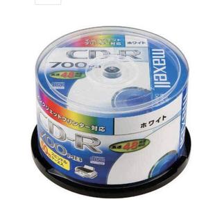 maxell - maxell CD-R 700MB 2-48X SPEED