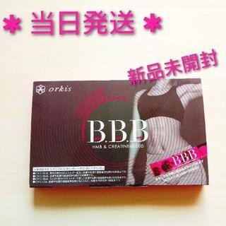 トリプルビー BBB 30本    / サプリメント AYA 【新品未開封】(ダイエット食品)