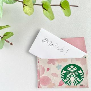 スターバックスコーヒー(Starbucks Coffee)のスタバ ミニ封筒 13枚セット(カード/レター/ラッピング)