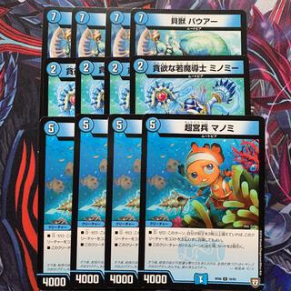デュエルマスターズ(デュエルマスターズ)の超宮兵マノミ 4枚+おまけ(シングルカード)