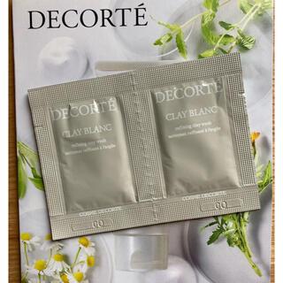 COSME DECORTE - コスメデコルテ クレイブラン サンプル二つ