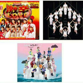 モーニングムスメ(モーニング娘。)のBEYOOOOONDS CDシングル通常盤ABC3枚セット(アイドルグッズ)