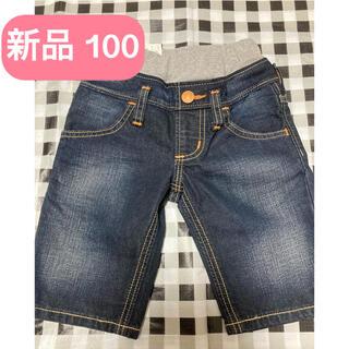 EDWIN - EDWIN  ハーフパンツ 100  デニム 半ズボン ★新品★