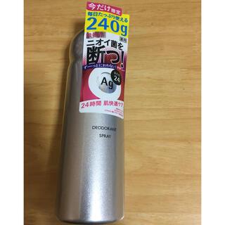 シセイドウ(SHISEIDO (資生堂))のAGデオ24 パウダースプレーXL 240g(制汗/デオドラント剤)