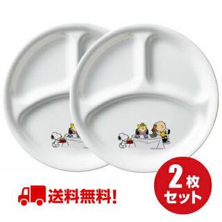 コレール(CORELLE)のコレール ランチプレート スヌーピー お皿(食器)