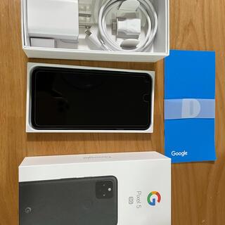 グーグル(Google)のGoogle Pixel5 Just Black Simフリー(スマートフォン本体)