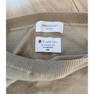 オペーク(OPAQUE)のミルクティー色 イタリア糸ニット(ニット/セーター)