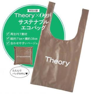 セオリー(theory)のセオリー❤︎エコバッグ(エコバッグ)