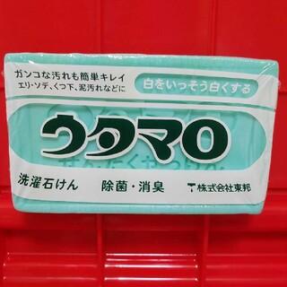 トウホウ(東邦)のウタマロ 石鹸 一個(ボディソープ/石鹸)