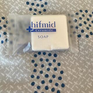 コバヤシセイヤク(小林製薬)のヒフミド  洗顔 新品(洗顔料)