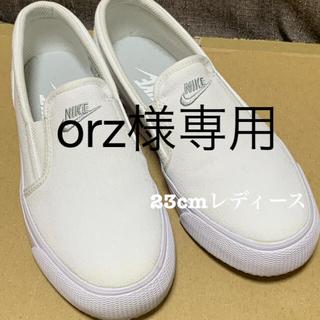 ナイキ(NIKE)のNIKE ナイキ スリッポン スニーカー 23cm 白 ホワイト(スリッポン/モカシン)