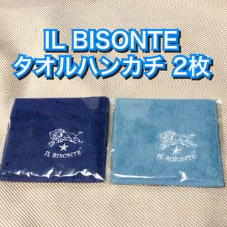 イルビゾンテ(IL BISONTE)の新品★IL BISONTE イルビゾンテ タオルハンカチ 2枚 ミニタオル 青(ハンカチ/ポケットチーフ)