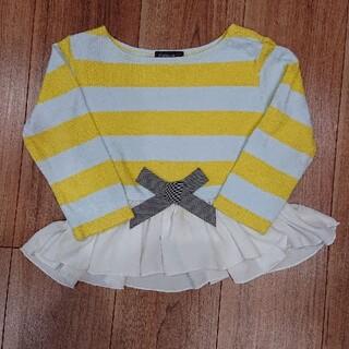 カルディア(CALDia)のCaldia ボーダーリボントップス 95(Tシャツ/カットソー)