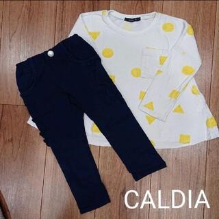 カルディア(CALDia)のカルディア トップス&パンツセット(Tシャツ/カットソー)