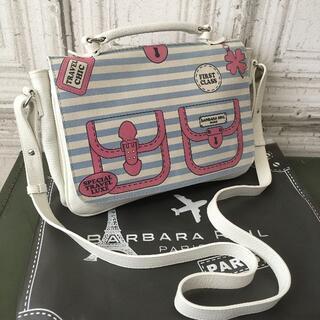アッシュペーフランス(H.P.FRANCE)のbarbara rihl バーバラリール 2WAYバッグ USED(ショルダーバッグ)