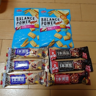 アサヒ(アサヒ)の1本満足バー バランスパワーミニ(菓子/デザート)