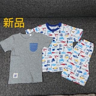 しまむら - 【新品】男の子 半袖 パジャマセット 90