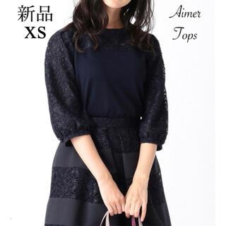 トッカ(TOCCA)の新品 TOCCA AIMER TOPS  XS ランドリーライン 紺色(シャツ/ブラウス(長袖/七分))