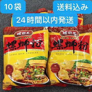 螺霸王 螺蛳粉 10袋特价4699包邮(麺類)