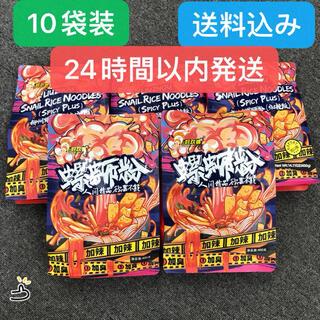 好欢螺 加辣加臭螺狮粉特价4900包邮 10袋(麺類)