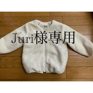 プティマイン(petit main)のpetit  main 定番ボアジャケット 白 90cm(ジャケット/上着)