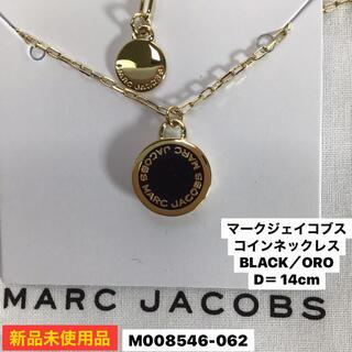 マークジェイコブス(MARC JACOBS)の新品 マークジェイコブス ‼︎  コインネックレス BLACK/ORO(ネックレス)