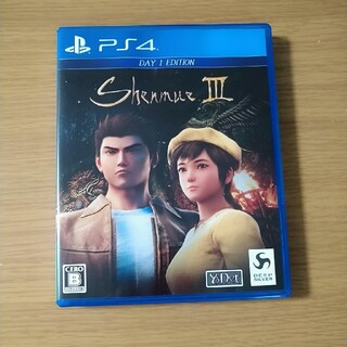 プレイステーション4(PlayStation4)のシェンムーIII(リテールDay1エディション) PS4最終値下げ(家庭用ゲームソフト)