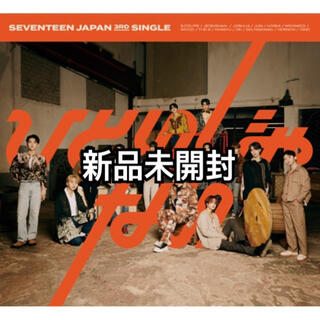 セブンティーン(SEVENTEEN)のSEVENTEEN CD ひとりじゃない 初回限定A盤 新品未開封(K-POP/アジア)
