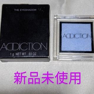 アディクション(ADDICTION)のアディクション 新品未使用 ADDICTION  アイシャドウ(アイシャドウ)