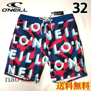 オニール(O'NEILL)の【新品】オニール  メンズ ボードショーツ ロゴ柄 トリコロール 32(水着)